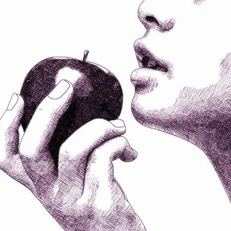 la pomme - embleme du site de rencontres extra-conjugales gleeden